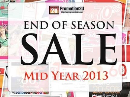 รวม 80 โปรโมชั่นช้อปแหลกกับเทศกาล End of Season Sale กลางปี 56