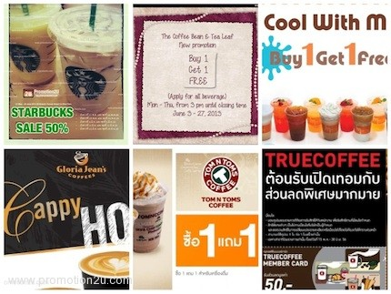 Promotion Coffee 6 Lovers 50% off [Jun.2013]