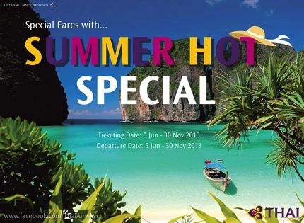 โปรโมชั่นการบินไทย Summer Hot Special 2556 (มิย.-พย.56)