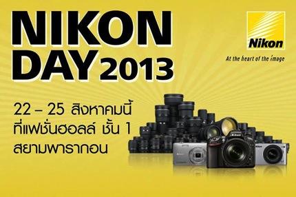 Nikon Day 2013