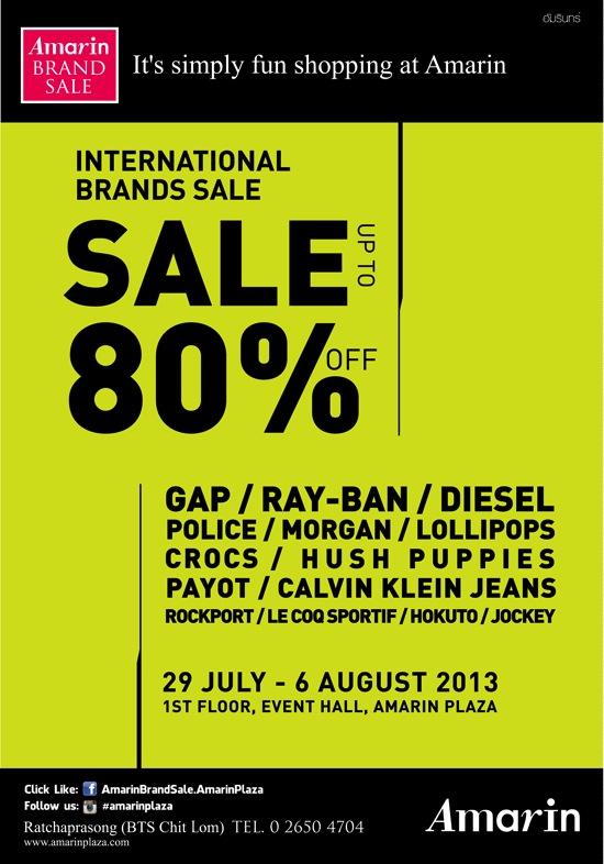 โปรโมชั่น Amarin Brand Sale: International Brands Sale ลดสูงสุด 80%