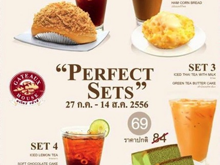 Promotion Gateaux Perfect Sets 2013