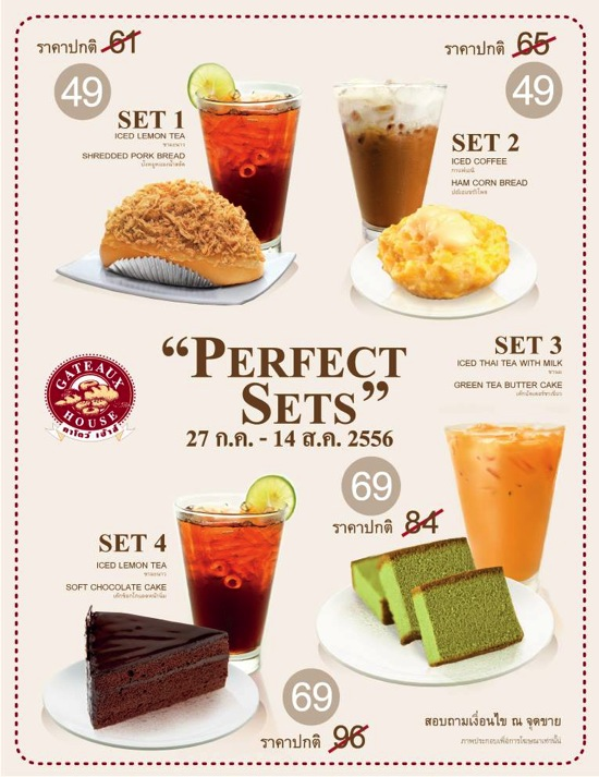 Promotion gateaux perfect sets 2013 full jpg
