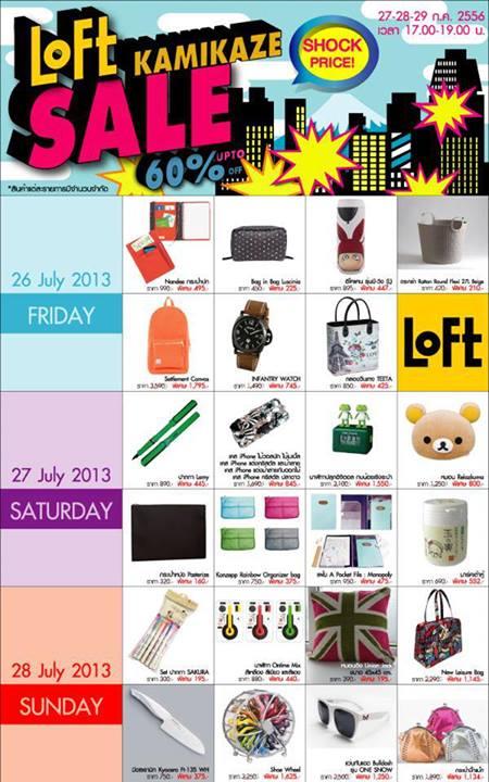 Promotion HAPPY HOUR @ LOFT Kamikaze Sale 2013 up to 60 off
