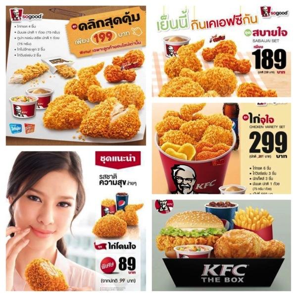kfc menu kfc menu and price list latest