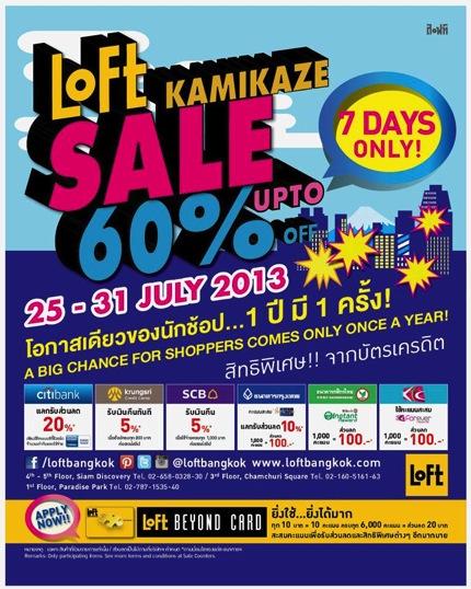 Promotion LOFT Kamikaze Sale 2013 up to 60% off