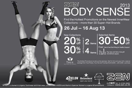 Promotion ZEN Body Sense 2013