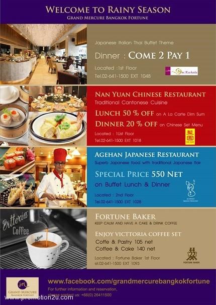 Promotion_GrandMercure_bangkok_fortune_restaurants