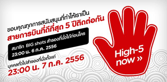 Promotion AirAsia BIG SALE High-5s 2,000,000 Seats