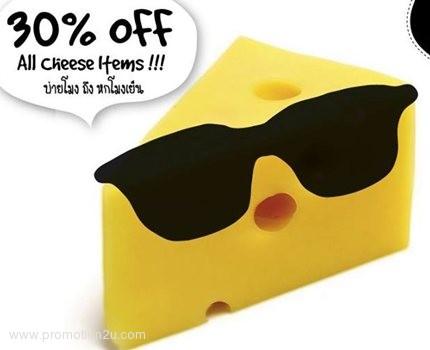 ฉลองวันชีสโลก..Farm Design ยกขบวนเมนูชีสส ลด 30%!!!