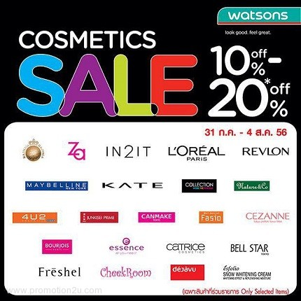 promotion_watson_cosmetic_sale_upto_20%