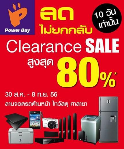 Brochure-Power-Buy-Clearance-Sale-up-to-80-Aug.-Sep.2013.jpg