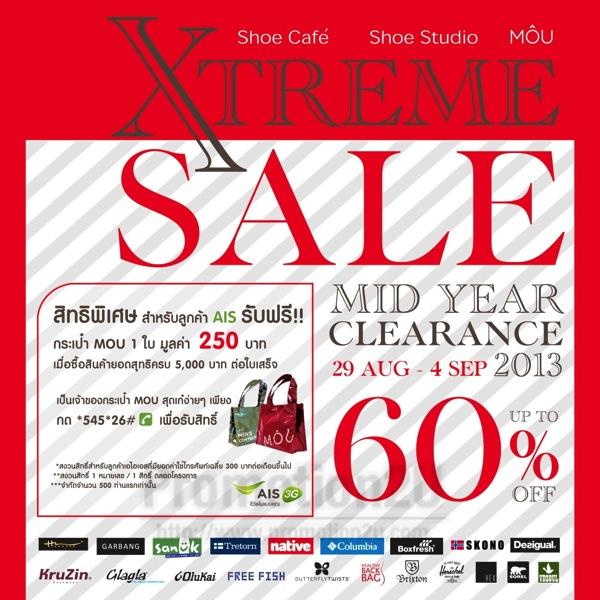 โปรโมชั่น Shoe Cafe & Shoe Studio Extreme Sale2013 ลดสูงสุด 60%