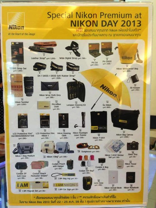 Promotion nikon day 2013 in event p2