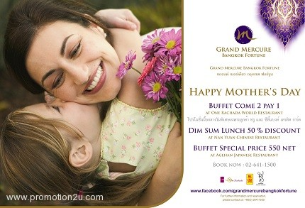 promotion2u_mother_oneratchada2013