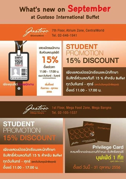 2 Promotion Gustoso International Buffet for Sep.2013