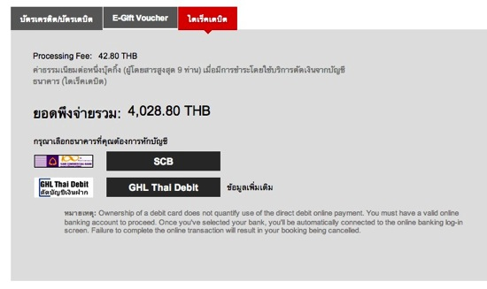 Airasia Direct Debit