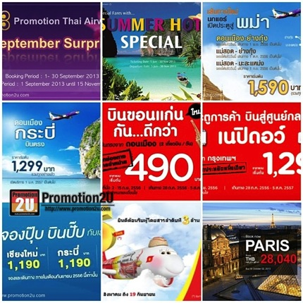 All 12 Promotion 6 Airways in September 2013