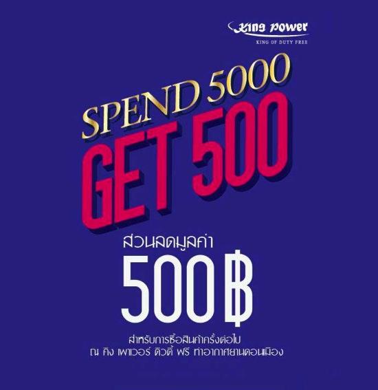 All Promotion King Power September 2013 Shop 5000 Get 500