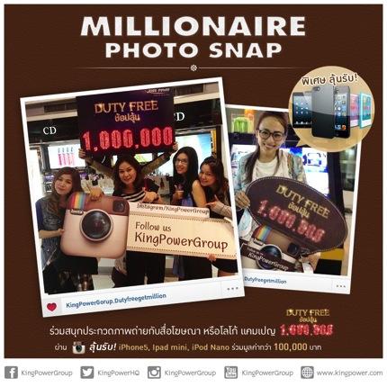 King Power Millionaire Photo Snap