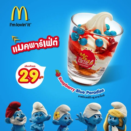 Mc Parfait Rasberry Blue Paradise 29.-