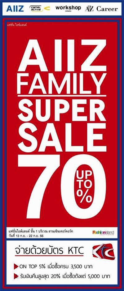 โปรโมชั่น AIIZ FAMILY SUPER SALE ลดสูงสุด 70% ที่ Fashion Island