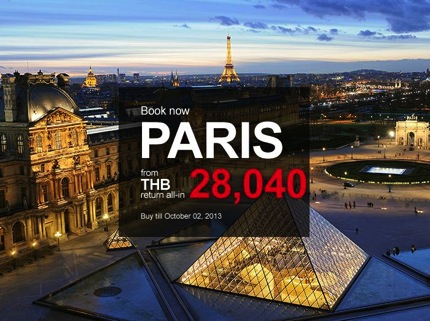 Promotion Air France 2013 Ready, Set, Go! Fly to Paris Started 28,040.-