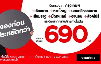 Promotion Airasia 2013 Book Earlt and Save More! Started 690.-