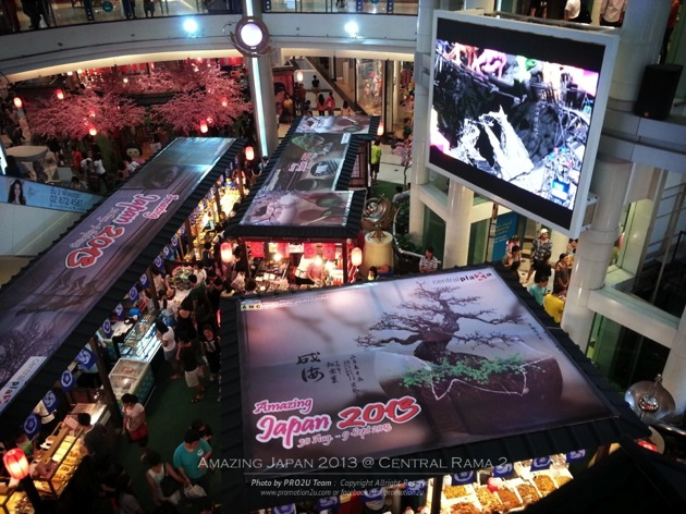 Promotion Amazing Japan 2013 @ Central Rama 2 review p06