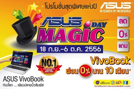 Promotion Asus Magic Day 2013