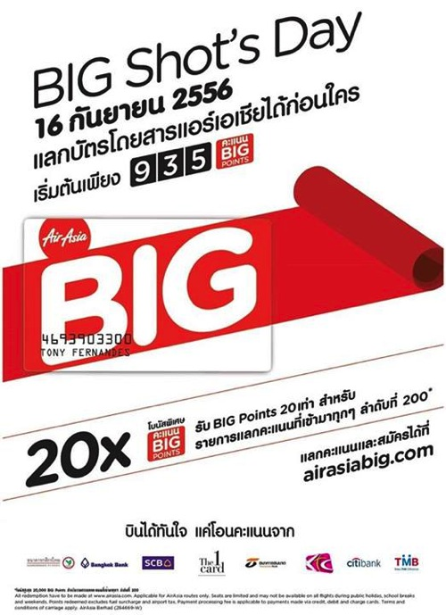 Promotion BIG Point Airasia BIG Sale Sep.2013