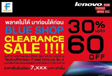 Promotion BLUE SHOP CLEARANCE SALE @ IT Mall Fortune