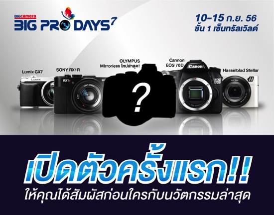 Promotion Big Camera Big Pro Day 7 Olympus Mirrorless