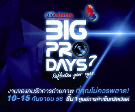 Promotion Big Camera Big Pro Day 7