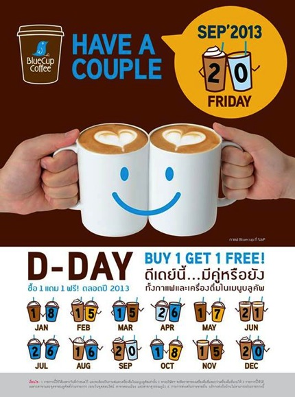 Promotion BlueCup Coffee D-Day Buy 1 Get 1 Free [20Sep.2013]