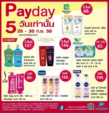 Promotion Boots Payday Sale [26-30Sep.2013]