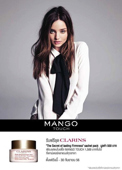Promotion Buy Mango Touch 1,500.- Get Free Clarins Gift