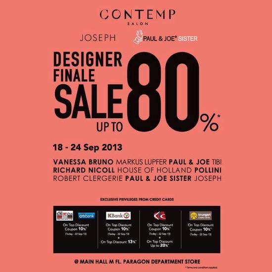 โปรโมชั่น CONTEMP SALON, Paul & Joe Sister, and JOSEPH Designer Finale Sale ลดสูงสุด 80%