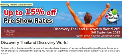 Promotion Centara Hotels & Resorts up to 15% off Pre Sale Shoe Rates @ Discovery Thailand Discovery World 28th