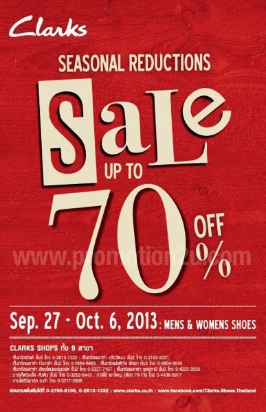 Promotion Clarks Shoes Seasonal Reductions Sale up to 70% off [Sep.2013]
