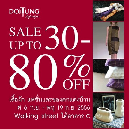 Promotion DoiTung Sale up to 80% off