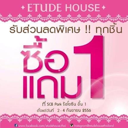 Promotion Etude House Buy 1 Get 1 Free @ SCB Park