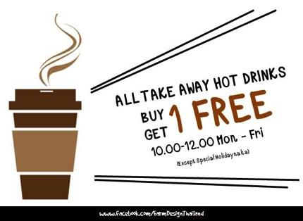 Promotion Farm Design Take Away Hot Drinks Buy 1 Get 1 Free