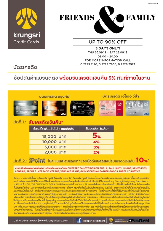 Promotion Friends & Family Luxury Brand Sale up to 90 off with Krungsri Credit