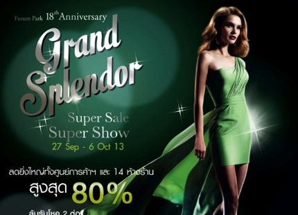 Promotion Future Park 18th Anniversary Grand Splendor
