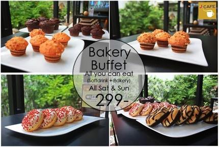 Promotion J-Cafe Buffet Cake 299.-