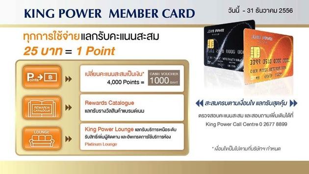 Promotion KPG Reward Points Sep.2013