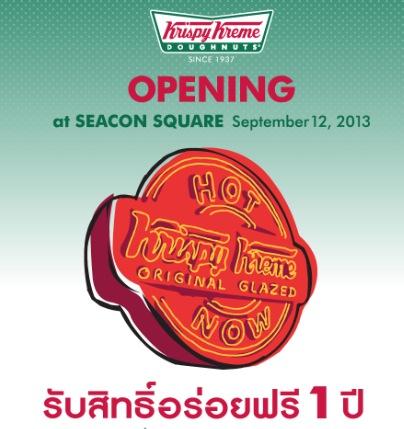 Promotion Krispy Kreme Opening at Seacon Square 12 Sep.2013