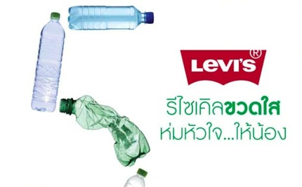 Promotion Levi's Recycle for Discount 1,000.-