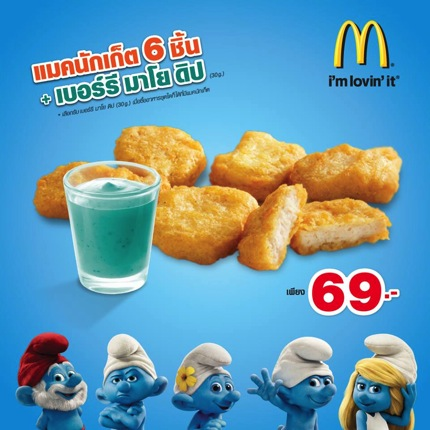 Promotion McDonald's Nugget 6 Pc. + Berry Mayo Dip Only 69.-